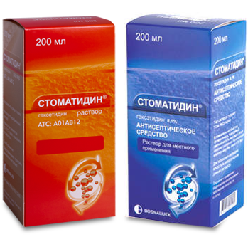 stomatidin-upakovka