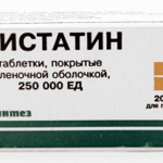 Применение препарата Нистатин при грибковом стоматите