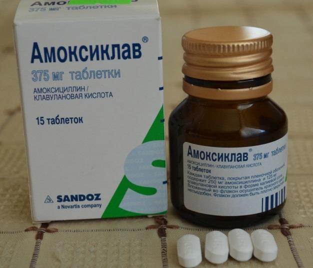 antibiotuki pri stomatite 5