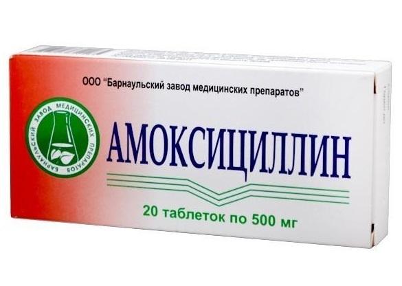 antibiotuki pri stomatite 6