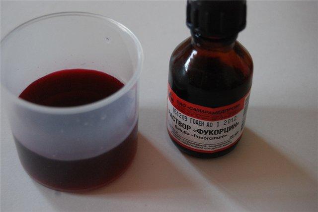 fucorcin 2