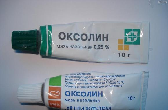 Оксолиновая мазь от стоматита во рту