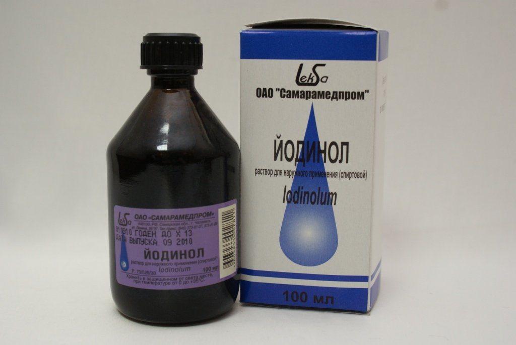 iodinol pri stomatite