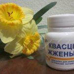 Жженые квасцы для лечения стоматита